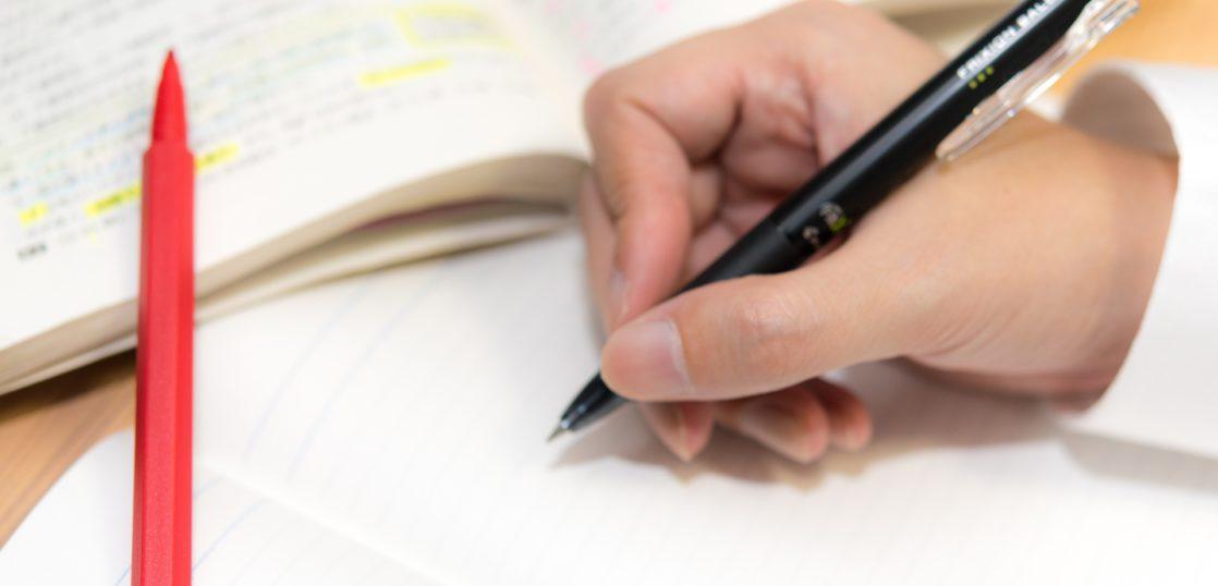 効率よく勉強するための受験に役立つ記憶術