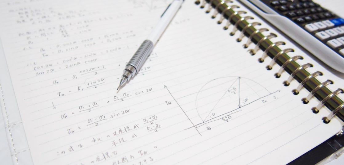 高校数学勉強法!効率的な勉強法で成績をアップする